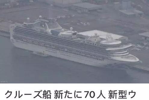日本已成为全世界第二大新冠病毒感染地区!网友:开卷考试照抄都抄不及格