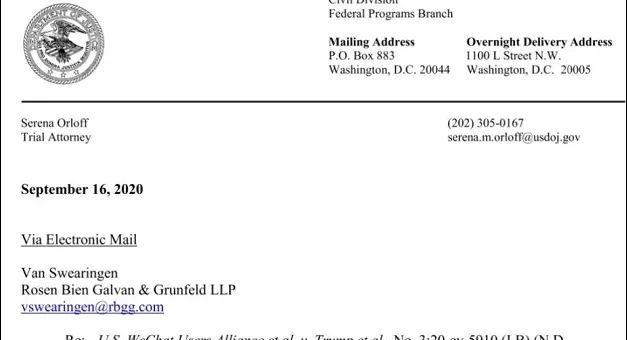 美国司法部宣布用微信不受总统令影响,不违法可继续用