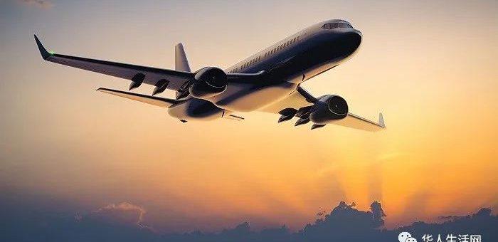 美中航班最新状况,UA857突然取消,CA988被熔断,每周要通20班航班!