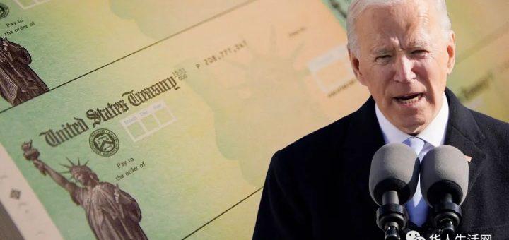 """多生孩子多拿钱,拜登政府要永久性""""儿童津贴""""立法,每个孩子$300/月,一直发到17岁!"""