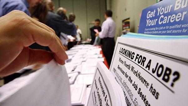 德州州长宣布于6月底终止联邦失业救济
